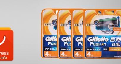 Сменные лезвия для бритв Gillette Fusion из Алиэкспресс