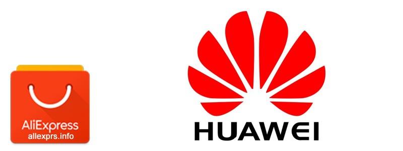 Huawei на Алиэкспресс