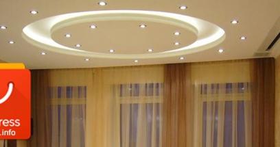 Освещение для дома и квартиры в магазине Алиэкспресс