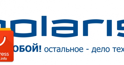 Polaris на Алиэкспресс
