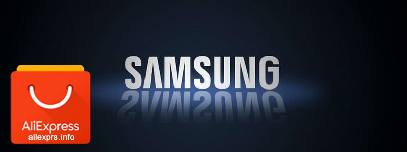 Samsung на Алиэкспресс