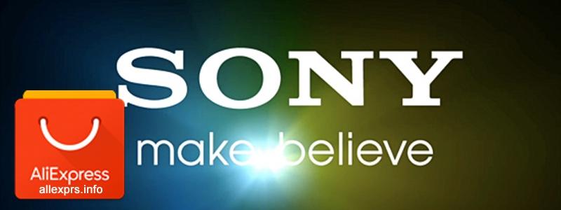 Sony на Алиэкспресс