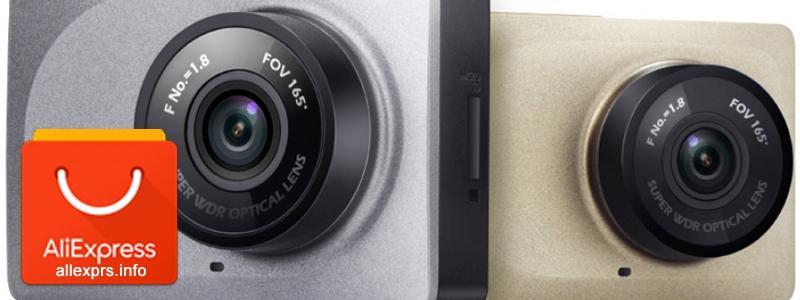YI Xiaomi Автомобильный видеорегистратор с Алиэкспресс