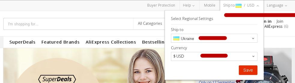 Как перевести в рубли цены на Алиэкспресс?